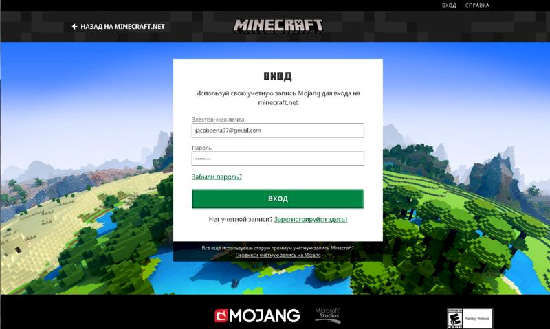 Как получить лицензионный аккаунт майнкрафт бесплатно