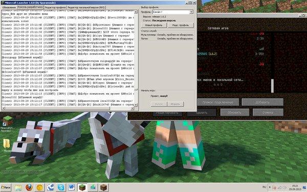 Как сделать читы на сервер майнкрафт фото 846