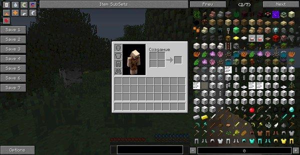 minecraft текстуры ic2:
