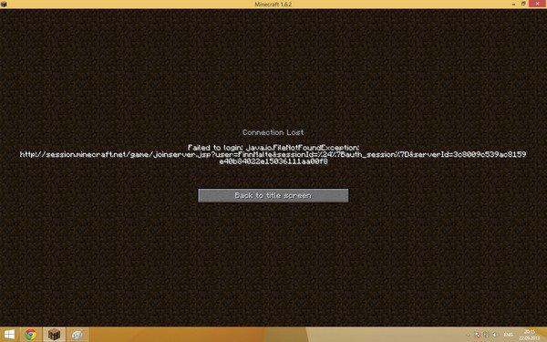 как войти на сервер в майнкрафт 1.5.2