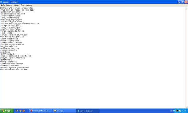 Как создать сервер майнкрафт 172 хамачи